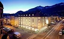 Нова Година 2017 в Инaсбрук, Австрийските Алпи: 5, 6 или 7 нощувки на база закуска или закуска и вечеря в хотел Alpin Park 4* за 894 лв