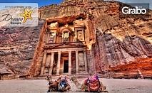 Нова година в Йордания! 7 нощувки със закуски и вечери, едната празнична, плюс самолетен билет и джип сафари