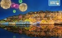 """Нова година в Истанбул, с ТА АПОЛО! 3 нощувки със закуски в Klas Hotel 4*, пешеходна обиколка в Истанбул, възможност за Новогодивна вечеря на яхта или в ресторант """"Klas""""!"""