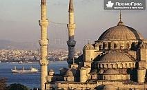 Нова година в Истанбул (4 дни/2 нощувки със закуски в хотел Grand Ons 4*) за 145 лв. - нощен преход