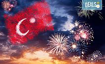 Нова година 2019 в Истанбул, с Караджъ Турс! 3 нощувки със закуски в Courtyard By Marriott Istanbul International Airport 4*, транспорт и посещение на Одрин