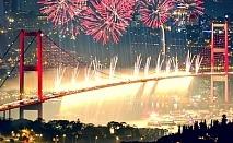 Нова година в Истанбул! 2 нощувки на човек със закуски, транспорт от Варна и Бургас + посещение на Одрин от Караджъ Турс
