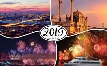 Нова година в Истанбул! 3 нощувки на човек със закуски + гала вечеря на яхта по Босфора, транспорт от София, Пловдив и Хасково