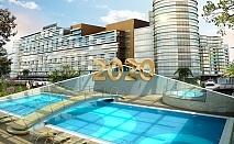 Нова година в Истанбул! 3 нощувки на човек със закуски и празнична вечеря с неограничена консумация на напитки + басейни в Mercure Istanbul West Hotel & Convention Center 5* от Караджъ Турс