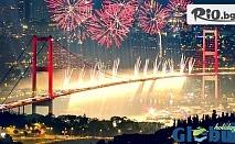 Нова година 2019 в Истанбул! 3 нощувки със закуски и 2 вечери в Radisson Blu Conference and Airport Hotel Istanbul 5*, от Глобус Холидейс
