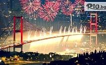 Нова година в Истанбул! 3 нощувки, закуски и 2 вечери в Radisson Blu Conference and Airport Hotel 5* + автобусен транспорт /по желание/, водач и тур. програма, от Bulgaria Travel