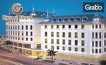 Нова година в Истанбул! 3 нощувки със закуски и празнична вечеря в хотел 5*, плюс транспорт