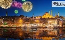 Нова година в Истанбул! 3 нощувки със закуски в хотел 2 или 3* и Новогодишна гала вечеря на яхта по Босфора + транспорт, от Караджъ Турс