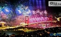 Нова година в Истанбул! 3 нощувки със закуски и вечери, едната празнична в Хотел Elite Europe World Luxury 5*, от Глобус Холидейс