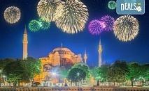 Нова година 2021 в Истанбул! 3 нощувки със закуски в Wish More Hotel Istanbul 5*, възможност за транспорт