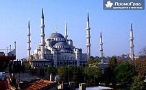 Нова Година в Истанбул с Новогодишна гала вечеря на яхта по Босфора (5 дни/3 нощувки със закуски) за 329 лв.