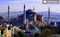 Нова Година в Истанбул и посещение на Одрин (5 дни/3 нощувки с 2  закуски) с Дениз Травел за 169 лв.