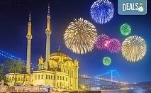 Нова година в Истанбул на супер цена! 2 нощувки със закуски в Kuran Hotel 3*, транспорт и посещение на Одрин