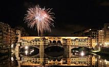 Нова Година в Италия! Програмата включва празнична вечеря, 6 нощувки със закуски в хотели 3* в Тоскана и Венеция, транспорт с луксозен автобус и екскурзоводско обслужване. Дата на отпътуване 29 Декември 2018 год.