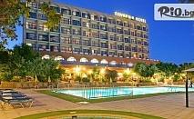 Нова година в Кипър! 4 нощувки със закуски в Navarria Hotel 3* + самолетен билет и трансфери, от Дрийм Холидейс