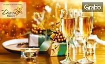 Нова година в Кипър! 7 нощувки със закуски и вечери в Лимасол, плюс самолетен билет