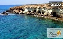 Нова година в Кипър! 6 нощувки със закуски и вечери - едната празнична, плюс двупосочен самолетен билет