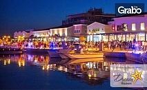 Нова година в Кипър! 7 нощувки със закуски и вечери - едната празнична, в Лимасол в хотел 3*, 4* или 5*, плюс самолетен билет
