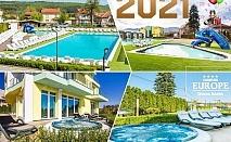 Нова Година в комплекс Европа, Долна баня! 3 нощувки за двама, трима или петима + външен минерален басейн и релакс зона. Доплащане на място за Новогодишен куверт!