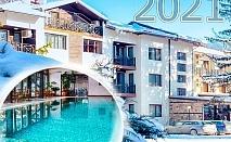 Нова година в комплекс Острова, Бели Осъм. 3 нощувки за ДВАМА, ЧЕТИРИМА или ШЕСТИМА със закуски и вечери, едната празнична + топъл басейн, джакузи и СПА пакет