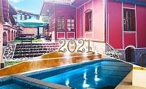 Нова година в Копривщица! 2, 3, 4 или 5 нощувки на човек със закуски и вечери, едната празнична + минерален басейн и релакс зона в комплекс Галерия
