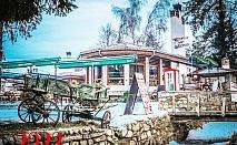 Нова Година в Копривщица! 3 нощувки на човек със закуски и вечери, едната празнична + басейн с минерална вода в комплекс Галерия