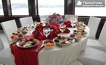 Нова година на кораб по Босфора - 3 нощувки със закуски (тръгване от Харманли, Любимец и Свиленград) за 245 лв.