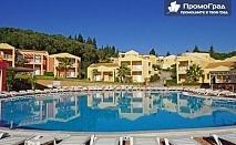 Нова година на о-в Корфу (3 нощувки със закуски и вечери в хотел Olympion village 3*+) собств. транспорт за 270 лв.