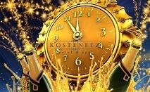Нова Година до Костенец! 2 или 3 нощувки на човек със закуски и 2 пранични вечери с DJ + басейн и минерално джакузи в СПА хотел Костенец