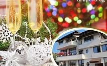 Нова Година в Котел! 2 нощувки на човек със закуски + Новогодишна вечеря с DJ в Къща за гости Лефтерова