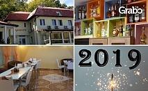 Нова година в Котел! 3 нощувки със закуски и вечери, една от които празнична