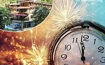 Нова Година край Петрич! 2 нощувки със закуски и вечери (едната празнична) в хотел Света Неделя, с. Коларово