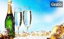 Нова година край Рилския манастир! 2, 3 или 4 нощувки със закуски и вечери, едната празнична, плюс SPA