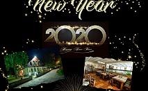 Нова година 2020 край Търново! Нощувка на човек със закуска и празнична вечеря в комплекс Бряста