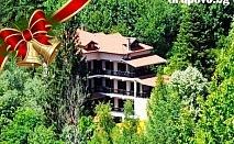 Нова Година край Троян. 3 нощувки, 3 закуски и 3 вечери - едната празнична + минерален басейн в хотел Илинден, Шипково