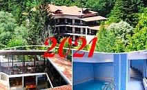 Нова Година край Троян. 3 нощувки със закуски и вечери - едната празнична + топъл басейн в хотел Илинден, Шипково