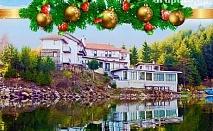 Нова Година край язовир Доспат! ТРИ нощувки със закуски и вечери (едната празнична) + релакс пакет в семеен хотел Емили, Сърница