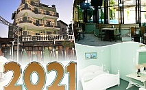 Нова година в Крайморие, Бургас! Наем на хотел за 20 човека за 3 нощувки + закуски и празнична вечеря от хотел Боряна. Капарирайте сега за 912 лв.!
