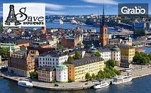 Нова година на круизен кораб! Виж Прага, Берлин, Копенхаген, Стокхолм, Хелзинки и Будапеща - 7 нощувки, 3 закуски и транспорт