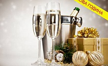Нова Година до Крушунските водопади! 3 нощувки със закуски и вечери (едната празнична) за 159.50 лв.  хотел Прованс, Летница