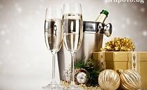 Нова Година до Крушунските водопади! 3 нощувки със закуски и вечери (едната празнична) за 188 лв. в хотел Прованс, Летница