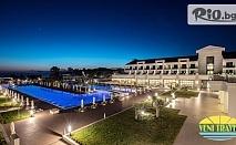 Нова година в Кушадасъ! 4 нощувки на база All Inclusive, едната Новогодишна Гала вечеря в Хотел Korumar Ephesus Beach Resort 5*, от Вени Травел