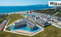 Нова година в Кушадасъ! 4 нощувки на база All Inclusive + Новогодишна Гала вечеря и СПА в хотел Korumar Ephesus Resort, от Глобус Холидейс