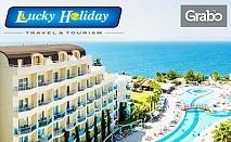 За Нова година в Кушадасъ! 3 или 4 нощувки на база 24 часа Ultra All Inclusive с празнична вечеря в Хотел Sealight Resort*****