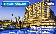 Нова година в Кушадасъ! 3 или 4 нощувки на база 24ч Ultra All Inclusive с празнична вечеря в Хотел Аmara Elit 5*