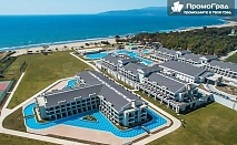 Нова Година в Кушадасъ (3 нощувки в хотел Korumar Ephesus Beach Resopt 5*), собствен транспорт за 395 лв.