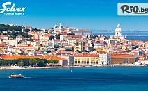 Нова Година в Лисабон! 6-дневна самолетна екскурзия + летищни такси и екскурзовод, нощувки със закуски в Хотел Florida 4*, от Туристическа агенция Солвекс