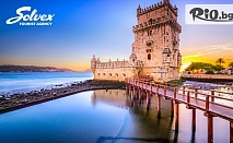 Нова година в Лисабон! 5 нощувки със закуски в хотел Florida 4* + самолетни билети, летищни такси, багаж, трансфер и екскурзовод, от Солвекс