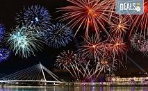 Нова година 2020 в Лисабон с ТА Солвекс! Самолетен билет, летищни такси, багаж, трансфер, 5 нощувки със закуски в хотел HF Fénix Lisboa 4*, обзорна обиколка