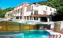 Нова Година в Ловеч. 2 или 3 нощувки на човек със закуски и вечери, едната празнична + басейн в хотел Лиани***
